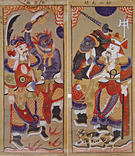 Một số tranh thờ Đạo Giáo của người Dao ở Việt Nam